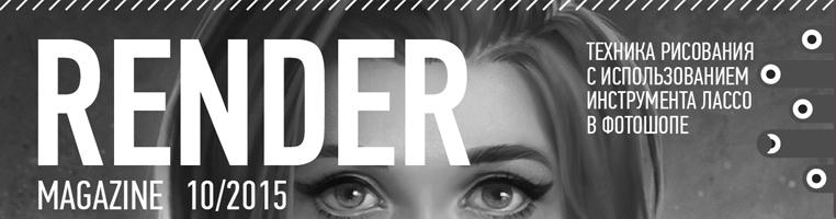 RENDER_02
